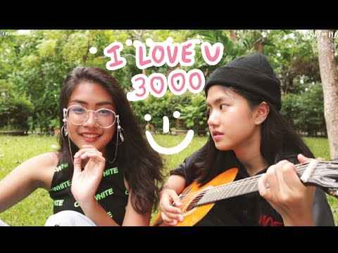 Free Download Stephanie Poetri - I Love You 3000 [cover By Piano&pleng] Mp3 dan Mp4