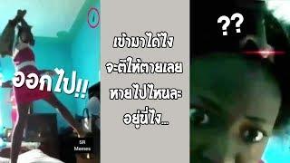 เคยเป็นป่ะ-เมื่อคุณยิ่งเกลียดอะไร-ก็ยิ่งเจอ-รวมคลิปฮาพากย์ไทย