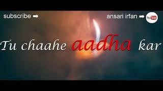 Mere hisse ki khushi ko hansi ko tu chahe aadha kar song   Whatsapp status video  
