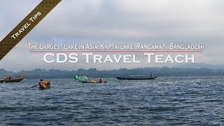 The Largest Lakes In Asia | Beauty of Kaptai Lake | Rangamati | Traveling