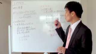 高校倫理7 エピクロス