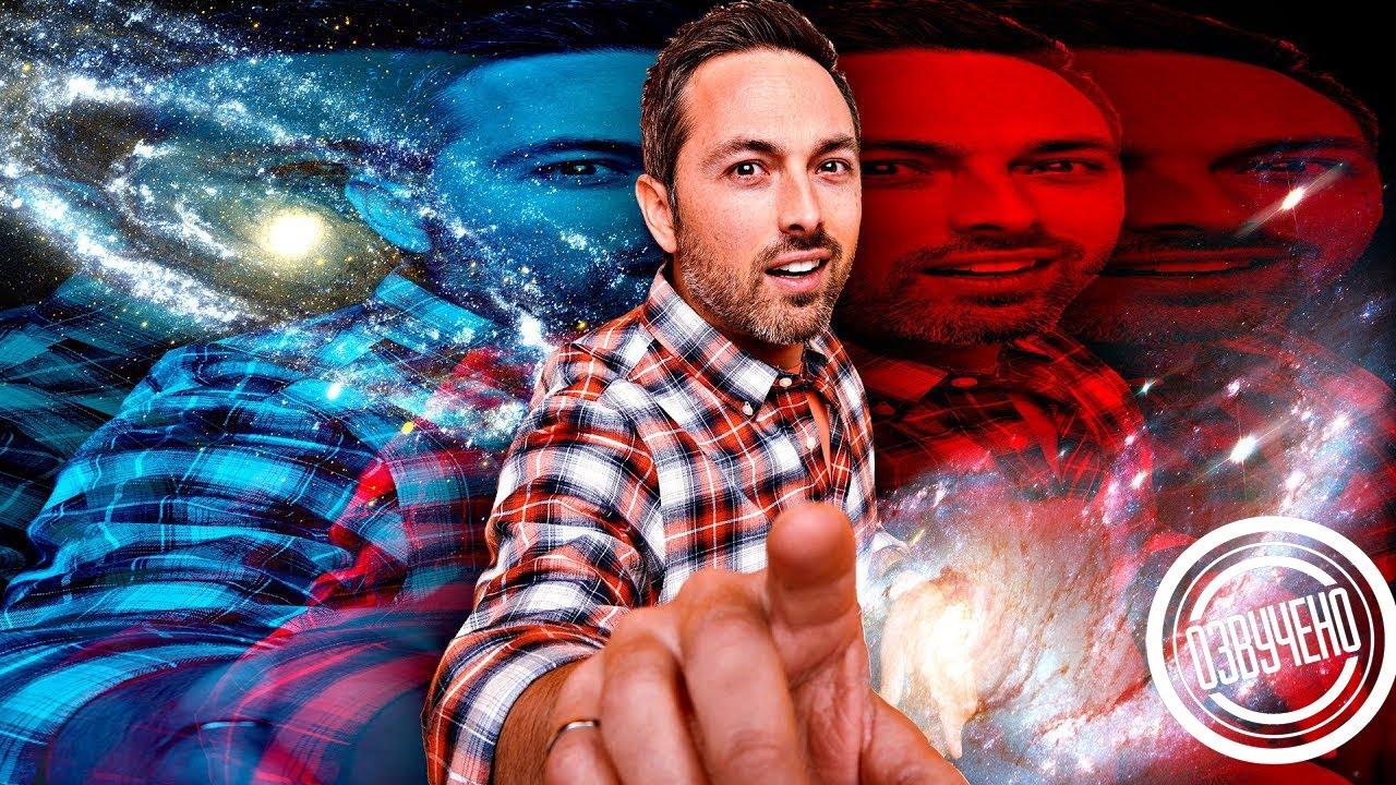 Veritasium: Расширяетесь ли вы со Вселенной?