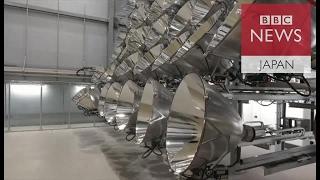 人工の「太陽」 ドイツの科学者が開発進める