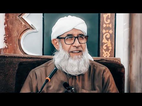 احكام الصيام -  جامع نور الهداية   31-05-2018