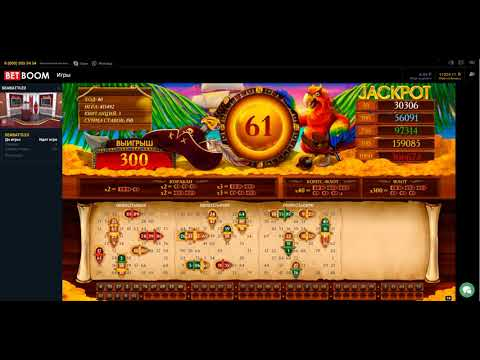 Скачать игру игровые автоматы формат jar в каких онлайн казино производится быстрый вывод минимальных денег