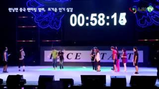 AJU TV '런닝맨' 김종국•강개리•하하 중국에서도 인기 실감!