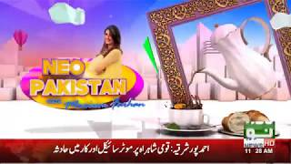 Neo Pakistan with Marium Farhan   29 June 2018   Neo Pakistan