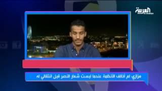نايف هزازي: لم أخالف الأنظمة عندما لبست شعار النصر قبل الانتقال