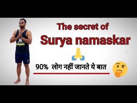 surya namaskar with mantras  surya namaskar for weight