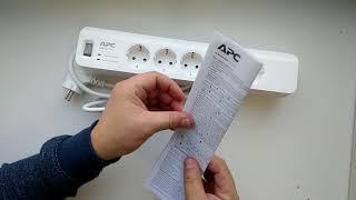 сетевой фильтр APC SURGEARREST (PM5-RS) в Баку / Bakida