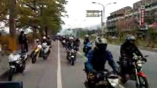100+ Motorcycle ride to Sun Moon Lake in Taiwan
