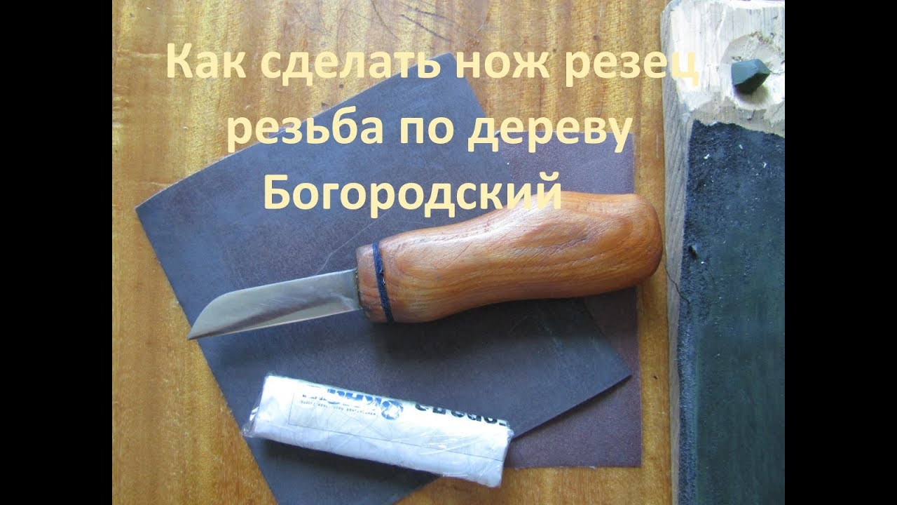 ОТЗЫВ о сушилке древесины ФлексиХИТ от компании СтройСнами из Читы .