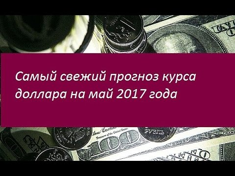 форекс клуб курс евро к рублю
