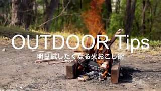 ボーイスカウト日本連盟 https://www.scout.or.jp/ ボーイスカウトPRム...