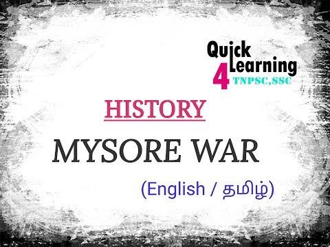 HISTORY - MYSORE WAR - TNPSC SSC ( TAMIL/ENGLISH)