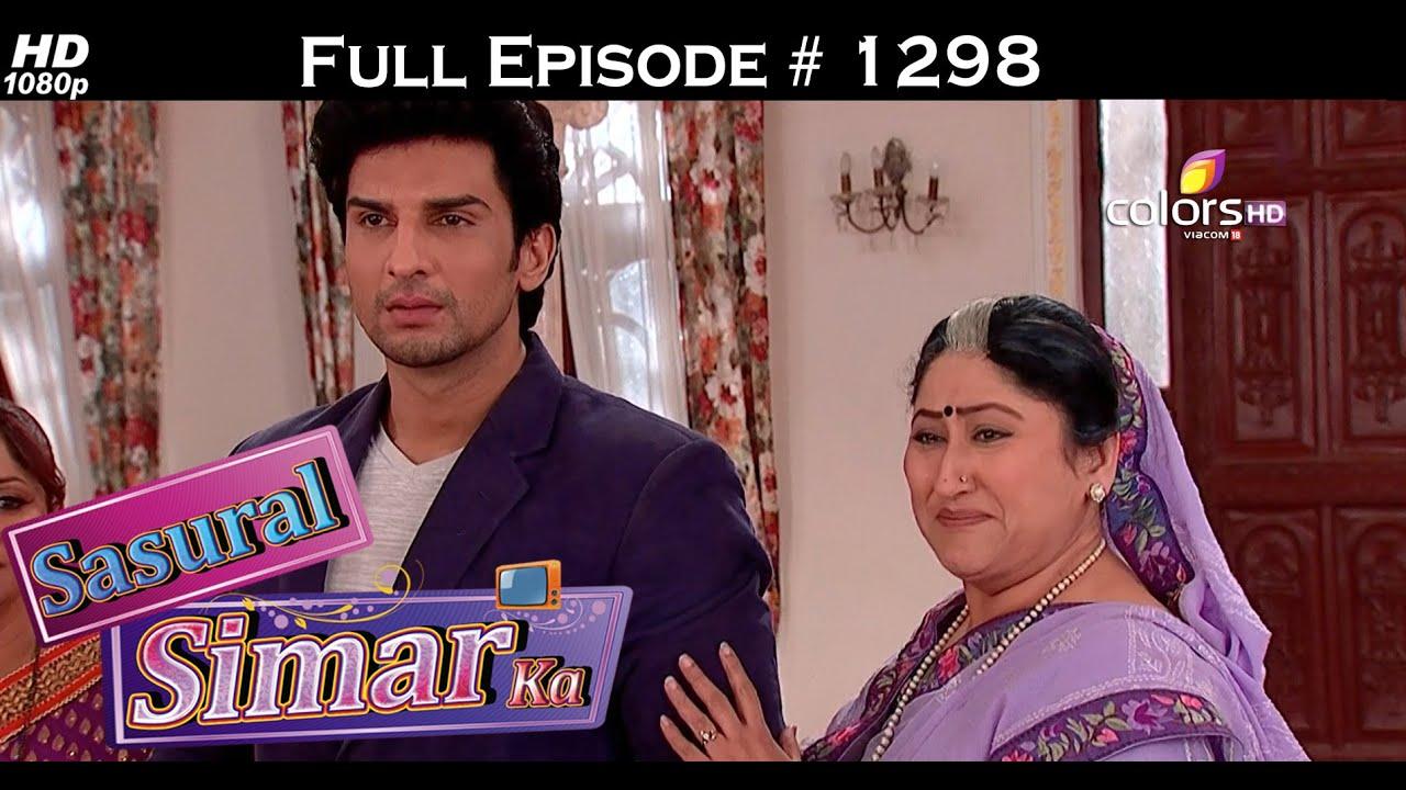 Sasural Simar Ka Watch All Episode