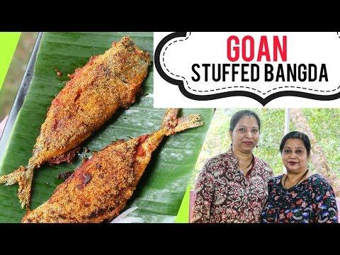 Authentic Recheado Bangda Recipe | Goan Fish Fry | Stuffed Mackerel | Tasty Safar | Archana Arte