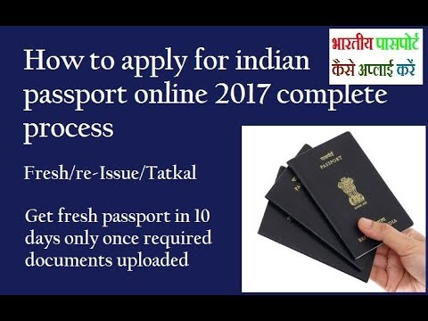 How to apply for passport online 2017