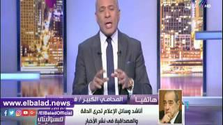 فريد الديب يكشف تطورات قضية «هدايا الأهرام» للرئيس الأسبق مبارك.. فيديو