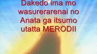 Mermaid Melody - Return to the Sea Lyrics