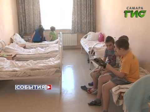 Открытие новых отделений в Первой городской детской клинической больнице