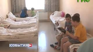 видео Детская городская поликлиника №120