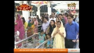 Maa Jhandewalan | | LIVE Evening Aarti 30 March 2018 | | VAANI TV CHANNEL