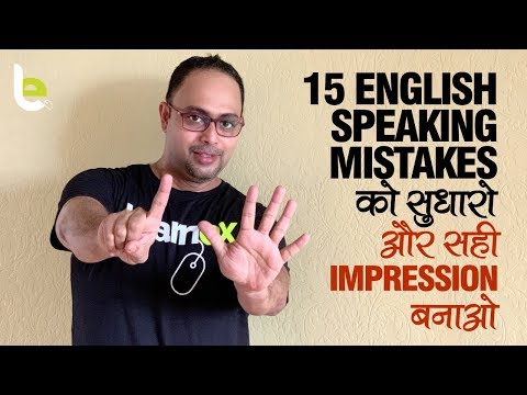 Learn English through Hindi - English speaking course in Mumbai