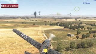 War Thunder видео онлайн бой 4-й уровень на немецких самолетах(War Thunder видео онлайн бой 4-й уровень на немецких самолетах смотрите видео в онлайн игре War Thunder аркадный бой..., 2016-01-25T22:47:20.000Z)