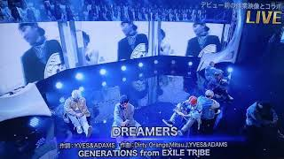 GENERATIONS from EXILE TRIBE 『DREAMERS』