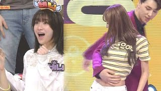 Gambar cover 'EXO' 춤선생님, 오마이걸 유아와 질펀한 스킨십에 원성 폭발! @스타킹 454회 20160614