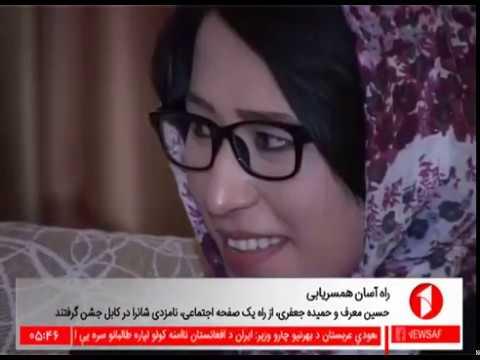 Afghanistan Dari News.21.5.2017. خبرهای افغانستان