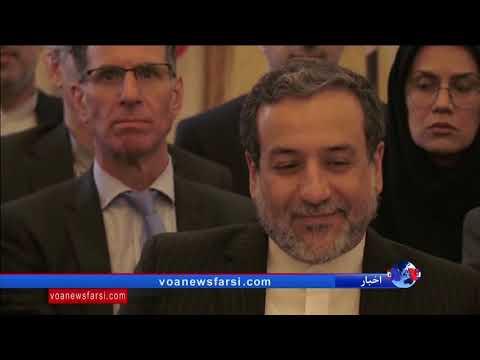 نظر کارشناسان در مورد واکنش ایران به پیشنهادهای وزیر خارجه آمریکا
