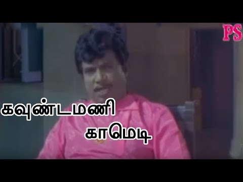 Goundamani,Senthil,Thengaisrinivasan,Manoram,Super Hit Tamil Non Stop Best Full Comedy