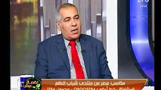 خبير اقتصادي يوضح العائد من منتدى شباب العالم بشرم الشيخ علي المواطن المصري