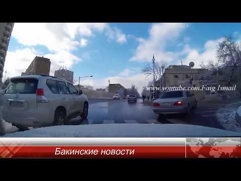 От памятника Нариманова до улицы Сейфаддин Даглы, Снег