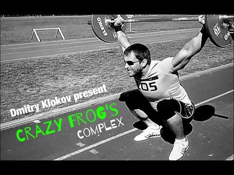"Dmitry Klokov - ""CRAZY FROG's"" complex"