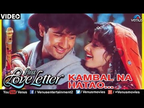 Kambal Na Hatao (First Love Letter)