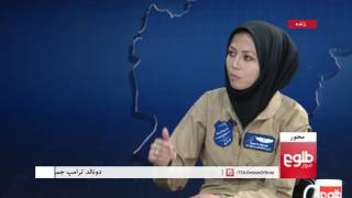 MEHWAR: Afghan Air Force Facilities Discussed/محور: بررسی امکانات نیروهای هوایی افغان