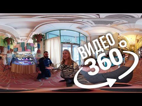 Виртуальная экскурсия по новому итальянскому ресторану в Екатеринбурге | E1.RU