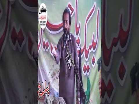 Zakir Mazhar Bukhari Majlis 21 Ramzan 2018 Imam Bargah Malaywala Jhang