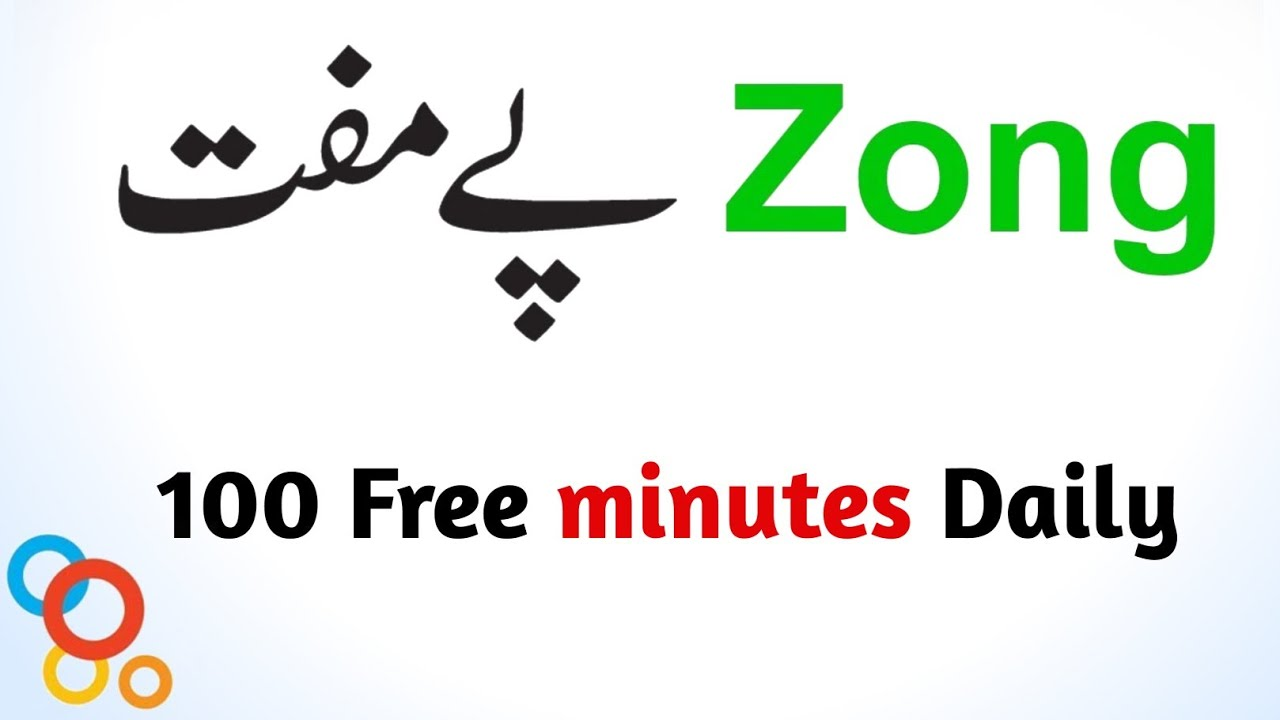 zong daily 100 free minutes code 2018 zong free minutes youtube