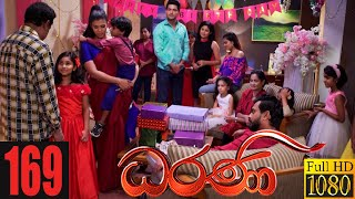 Dharani | Episode 169 10th May 2021