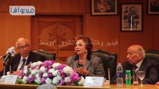 جيهان السادات في أ ش أ : المصريون أوفياء والمرأة المصرية تلعب دورا عظيما بالمجتمع