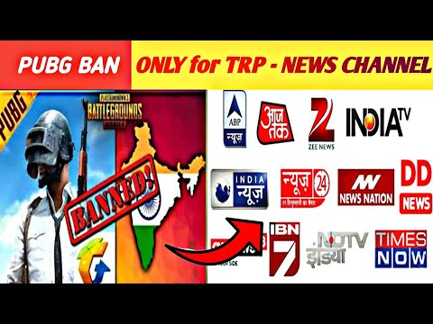 pubg-ban-|-fake-news-,-only-for-trp-|-my-opinion-|-#pubgban