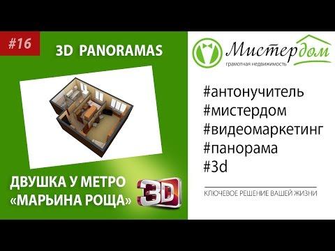 Недвижимость в Черногории: горячие предложения