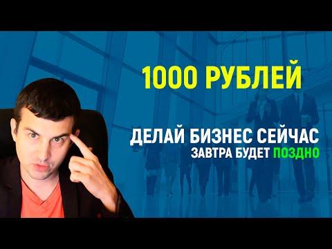 Как Заработать Деньги в интернете - СЕЙЧАС.