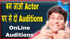 Online Auditions Future Of Bollywood Virendra Rathore