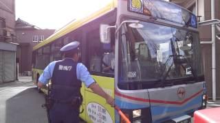 交通事故によるバスの迂回