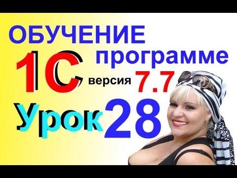 Бухгалтерские курсы в Москве. Лучшие курсы подготовки для